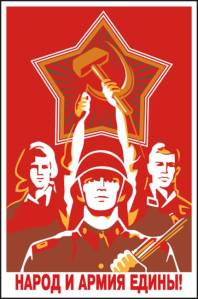 commie3